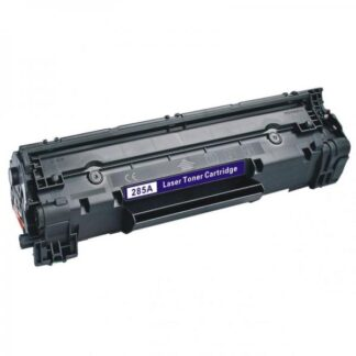 Картридж HP C4092A for LJ 1100, Canon LBP 810 МАК