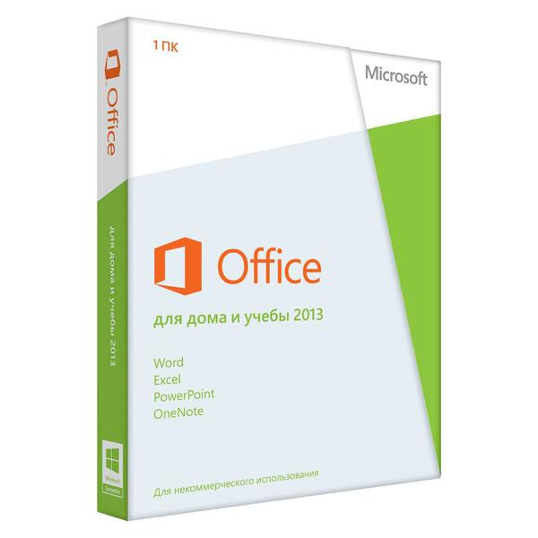 Microsoft Office 2013 Home and Business 32/64 RU Kazakhstan Only EM DVD No Skype
